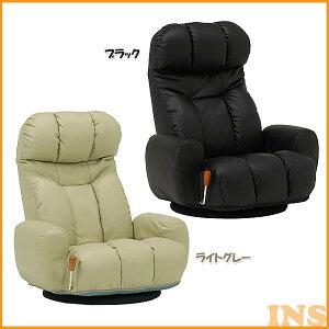 ≪送料無料≫座椅子LZ-4271BK・LZ-4271LGYブラック・ライトグレー【】【HH】【TD】