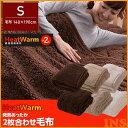 Heat Warm(ヒートウォーム) 発熱あったか2枚合わせ毛布 シングル 全3色【D】