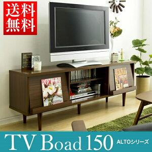 シンプルで大容量の木製TV台!