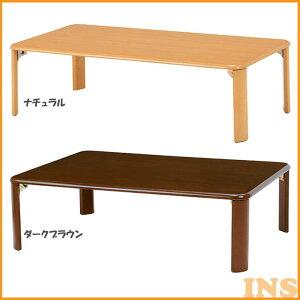 テーブル食卓茶の間おしゃれテーブル茶の間茶の間テーブル折れ脚テーブル萩原