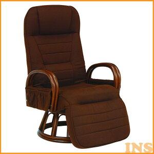 座椅子椅子いすおしゃれ座椅子いすいす座椅子ギア付き回転座椅子ブラウン萩原
