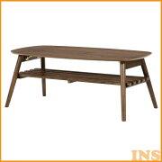 センター テーブル ブラウン・ホワイト・ナチュラル・ダークブラウン