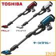 TOSHIBA〔東芝〕 サイクロン式コードレスクリーナー TORNEO V cordless(トルネオブイコードレス) VC-CL100 グランレッド・グランホワイト・ターコイズブルー[掃除機]【TC】