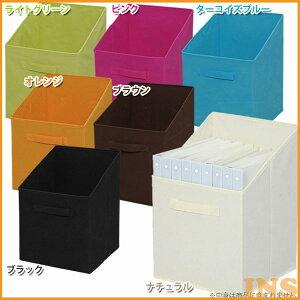 インナー ボックス オレンジ ライトグリーン ターコイズブルー・ブラック・ブラウン アイリスオーヤマ