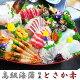 塩蔵赤とさか500g【国産】/高級海藻/海のミネラル/海藻