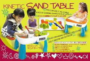 即納♪ラングスジャパン (RANGS) キネティックサンドテーブルセット【アイテム10個+テーブル+キ...