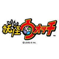 7月25日発売予定 妖怪ウォッチ 特装版4巻 限定妖怪メダル付き