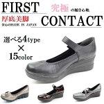 https://image.rakuten.co.jp/k-three/cabinet/04591678/imgrc0070618297.jpg