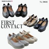 あす楽【送料無料】FIRST CONTACT 日本製 抗菌 消臭 ウェッジソール パンプス ストラップ レディース パンプス 痛くない 脱げない パンプス ストラップ 外反母趾 パンプス おしゃれ 靴 黒 歩きやすい クッション ネイビー グレー ベージュ 39616 ファーストコンタクト