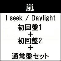 発売日発送 2016年05月18日発売予定 【予約】嵐 I seek / Daylight (…
