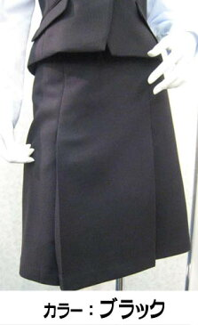 事務服 プリーツスカートユニフォーム 制服ブラック
