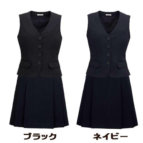 送料無料事務服 セットマイクロチェック柄ベスト&プリーツスカートブラック/ネイビー(春夏用)