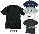 半袖 Tシャツ メンズ 春夏作業着 作業服 シャツユニフォーム 自重堂(Jichodo)