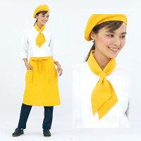 飲食店・ホテル・サービスユニフォームカフェ・ベーカリー・レストラン・ショップに最適!!10色から選べるループ付きスカーフ男女兼用