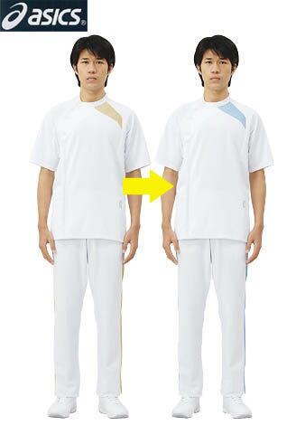 ドクター ジャケット(半袖)男性白衣 医療 白衣ドクター診察衣 メンズベージュ/ブルー
