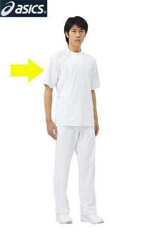 ドクター ジャケット(半袖)男性白衣 医療 白衣ドクター診察衣 メンズホワイト