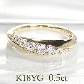 K18YG【0.50ct】ダイヤモンドリング
