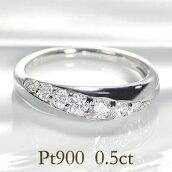 Pt900ダイヤモンドリング