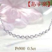 pt900【0.50ct】ラインダイヤモンドペンダント