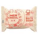 従来の無添加石けんにEMを配合。身体を洗うと同時に浴室の汚れ、カビを抑えます。シャボン玉EM...