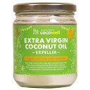 バイタミンワールドで買える「ココウェル エキストラバージンココナッツオイル(エクスペラー) 360g(食品)」の画像です。価格は2,592円になります。