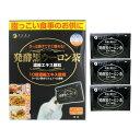 ファイン 発酵黒ウーロン茶エキス顆粒 45g(1.5×33包)