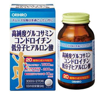 オリヒロ 高純度グルコサミンコンドロイチン低分子ヒアルロン酸 81g(270粒)