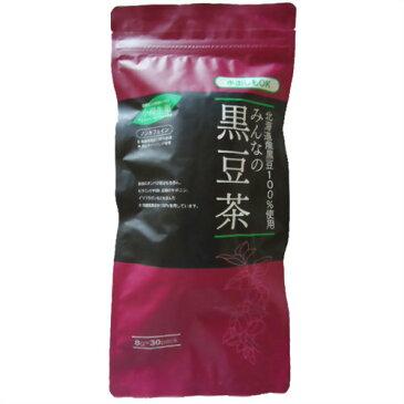 【3個でお買い得】小川生薬 北海道産 みんなの黒豆茶 8g×30袋×3個