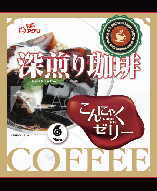 雪国アグリ 蒟蒻ゼリー 深煎り珈琲(コーヒ)+ 18g×6個入×12個