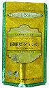 ヘルスバランス 国産ビタミンC 270粒【約90日分】【補完医療製薬】