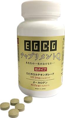 サプリメント, その他 EGCGQ 300mg3001