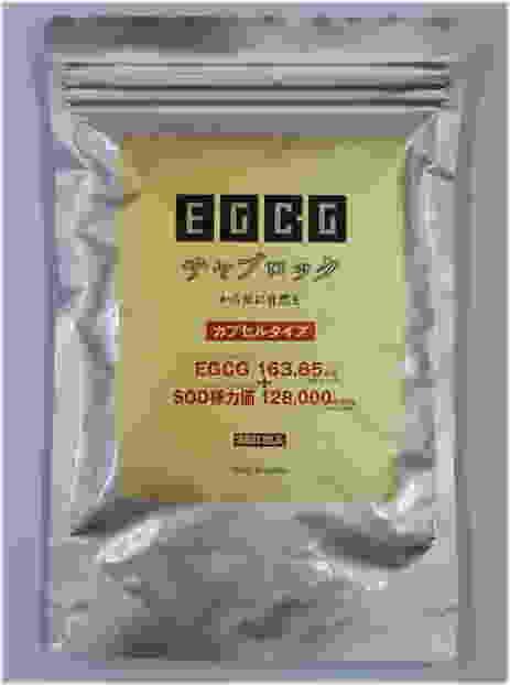 ファイトケミカル, カテキン  EGCG360