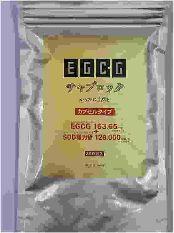サプリメント, その他 EGCGQ 300mg9003