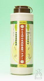かえる印の天然除虫菊パウダー300g