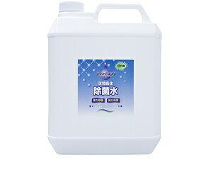 空間衛生除菌水 業務用クリンメソッド