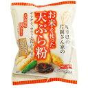 【20個でお買い得】桜井食品 お米を使った天ぷら粉 200g×20個