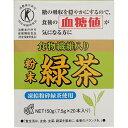 OSK 特定保健用食品粉末緑茶(国内産100%) 7.5g×20本 その1