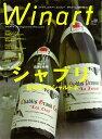 WINART(ワイナート)56号