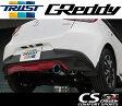 TRUST 【トラスト】 GReddyCS GT SLASH 「コンフォートスポーツGTスラッシュ」マフラーデミオ LDA-DJ5FS S5-DPTS 14.10〜※ディーゼルターボ/FF/6AT専用