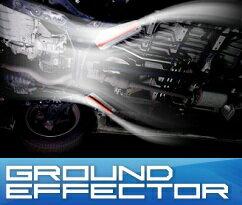 ディーキャトロ(PLOT) グランドエフェクターハイエース 200系 [4WD車]KDH205/206/225/227TRH216/219/226/228GDH206/2261-5型まで対応「GE1 (フロント用)+GE2 (リア用)」セット
