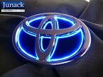 Junack 【ジュナック】 LED Trans Emblem 「LEDトランスエンブレム」 カラー:ブルークラウン GRS21#,AWS210 年式2012.12-マジェスタ URS206,UZS207 年式2009.3-2013.8 マジェスタ GWS214 年式2013.9- [リア用]