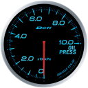 デフィ(Defi) アドバンスBFメーター60φブルーモデル 油圧計