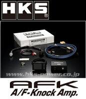 HKS【エッチ・ケー・エス】A/Fノックアンプ3