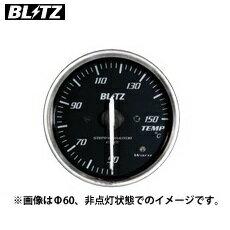 メーター, その他 BLITZ SD52 TEMP () 50150 18PT
