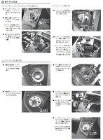 apr【エーピーアール】ELECTRONICSHIFTSWITCH7(ESS7)「エレクトロシフトスイッチ7」カラー:ガンメタトヨタ・プリウスZVW30(前期・後期対応)