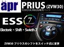 apr 【エーピーアール】ELECTRONIC SHIFT SWITCH 7 (ESS7) 「エレクトロシフトスイッチ7」 カラー:ガンメタトヨタ・プリウス ZVW30 (前期・後期対応)
