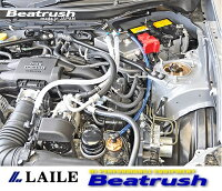 LAILE【レイル】Beatrush(ビートラッシュ)OILCATCHTANK「オイルキャッチタンク」