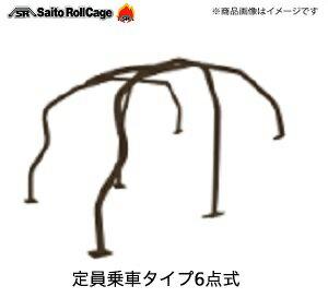 補強パーツ, ロールケージ SAITO ROLLCAGE40 6TOYOTA 86 ZN6