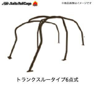 補強パーツ, ロールケージ SAITO ROLLCAGE40 6 JZA80