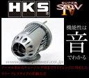 HKS SQV4ブローオフムーヴ L175S KF-DET ...